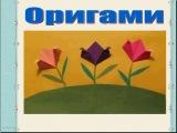 Весенние поделки: Семинары Светланы Кононовой